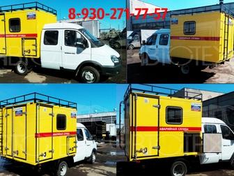 Смотреть фотографию Спецтехника Продажа автомастерской на базе газели 38960102 в Твери