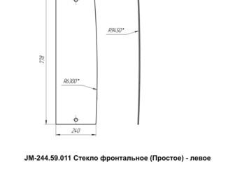 Свежее изображение Трактор Стекла для кабины jm-244 Kmg 66390644 в Твери