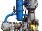 Уникальное изображение  компрессор вп3-20/9 Тында 34620795 в Тынде
