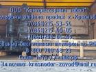 Новое фотографию Разное компрессор 402вп-4/400 Тында 34620802 в Тынде