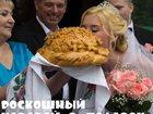 Скачать фото Организация праздников Свадебный каравай Уфа Свадебный каравай в Уфе в подарок за заказ свадебного торта 33539204 в Уфе