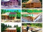 Скачать фото  Строительство домов под ключ Уфа 34052227 в Уфе