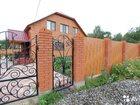 Уникальное фотографию  Продается дом 200кв, м в Жилино 34066906 в Уфе