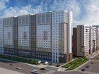 Свежее фотографию Квартиры в новостройках 1-ка, Квартал Энтузиастов, 35084439 в Уфе