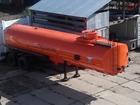 Увидеть foto Цистерна промышленная Полуприцеп-цистерна V - 30000л – новый 37228755 в Уфе