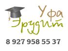 Скачать бесплатно фотографию  Все виды студенческих работ недорого 37256828 в Уфе