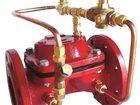 Увидеть фото Разное Редукционный клапан давления воды / регулятор давления после себя АСТА 39814703 в Уфе