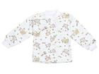Уникальное фото  Детская одежда от производителя 0+ 43184537 в Астрахани