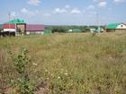 Земельный участок под ИЖС 15 соток в д, Лекаревка