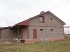 Скачать бесплатно изображение Загородные дома Прекрасное место и душевный коттедж 47283047 в Уфе