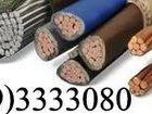 Скачать бесплатно фото Электрика (оборудование) Куплю кабель провод с хранения или с монтажа 60132738 в Уфе