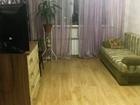 Продаётся 1-комнатная квартира в Микрорайоне Колгуевский в З