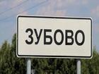 Новое изображение Земельные участки Участки в Зубовском парке 66582268 в Уфе