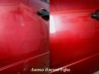 Новое фотографию  Ремонт вмятин без покраски в Уфе 66589830 в Уфе