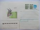 Смотреть фото Коллекционирование Чистые советские конверты, набор 15 штук 67375740 в Магнитогорске