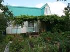Скачать бесплатно изображение Сады Продается сад рядом с Юматово 68255545 в Уфе