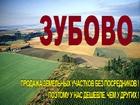 Увидеть изображение Земельные участки Участок в коттеджном посёлке Яшма - Зубовский парк 68799282 в Уфе