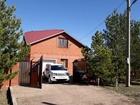 Скачать фото  Продаются два жилых дома в с, Таптыково, ул, Владимирская 78154607 в Уфе