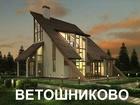 Свежее фото Земельные участки Земля в г, Уфа, 13 соток в собственности под ИЖС 82710398 в Уфе
