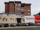 Продажа помещения свободного назначения 198,8 кв.м. ул.Мажит