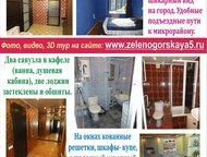 Продается 4х комн, квартира, ул, Зеленогорская 5 Продается 4х комн. квартира, ул