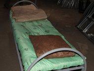 Кровати для рабочих и в общежития Металлическая кровать эконом класса. Основание