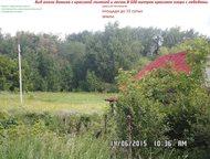 Продам дачу Продам дачу рядом с озером Коряжное в Чишминском районе (район Алкин