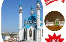 Туры в Казань на Новый год и каникулы из Уфы