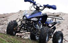 Продаем детский бензиновый квадроцикл мини atv модель m 50- g 7