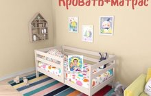 Детская кроватка Уфа