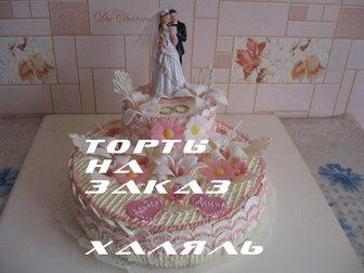 Просмотреть изображение  Торты в Уфе Халяль Чак чак Уфа на свадьбу Никах и любые праздники 32952103 в Уфе