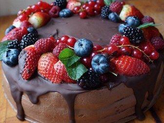 Скачать бесплатно изображение Организация праздников Торты на заказ фруктовые Уфа, торты со свежими ягодами, фруктами, взбитыми сливками и шоколадом 33195489 в Уфе