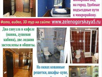 Продам Уфа фото смотреть