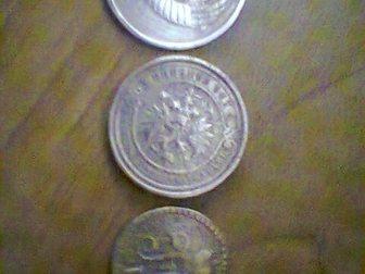 Просмотреть фото  монета 34500552 в Уфе