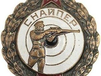 Просмотреть фото  Военные реплики значков времен СССР 35480403 в Уфе