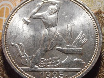 Скачать бесплатно foto Коллекционирование Покупка монет в Уфе, скупка монет в Уфе, 35630812 в Уфе
