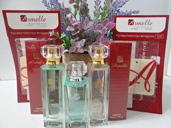 Скачать бесплатно изображение Парфюмерия Продукция компании Armelle 37713258 в Уфе