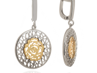 Увидеть фотографию  ювелирные изделия из серебра 63918361 в Уфе