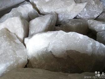 Просмотреть фотографию Корм для животных Соль Иранская Каменная природная 66383690 в Уфе