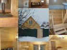 Свежее фото Аренда жилья Сдам посуточно дом в Угличе 32454807 в Угличе