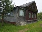 Смотреть фотографию  Большой бревенчатый дом, пригодный для круглогодичного проживания, на самом берегу Волги, 230 км от МКАД 38481457 в Угличе