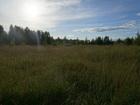 Скачать бесплатно foto Земельные участки Земельный участок под застройку, рядом с речкой, 230 км от МКАД 41276796 в Угличе