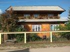 Увидеть фото  Продам 2-этажный дом в пос, Усть-Баргузин 32467808 в Улан-Удэ