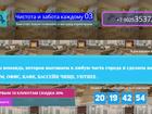 Свежее фото  Клининговая компанияНастена делает скидки всем Натальям по 15% на свои услуги, 33521203 в Улан-Удэ