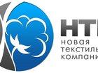 Фотография в   ООО «НТК» приглашает к сотрудничеству.   в Улан-Удэ 1