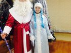 Просмотреть foto  Дед мороз и снегурочка на дом Улан-Удэ 34023379 в Улан-Удэ