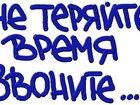Фото в Сантехника (оборудование) Сантехника (услуги) юбая сантехническая помощь у вас на дому в Улан-Удэ 0