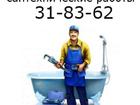 Скачать фото Сантехника (услуги) сантехнические работы 38360510 в Улан-Удэ