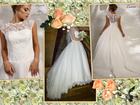 Свежее фото Свадебные платья Продаю шикарное свадебное платье со шлейфом модель «Laura» от знаменитого свадебного брэнда «Jasmine empire», 38832580 в Улан-Удэ