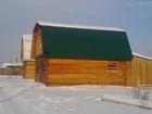 Новое фотографию Земельные участки Продам дом ! пос, Солдатский 52505090 в Улан-Удэ